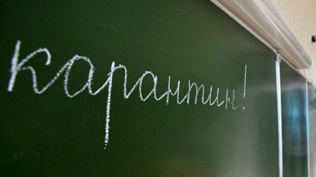 КГГА: Встолице закрыли накарантин практически 40 школ