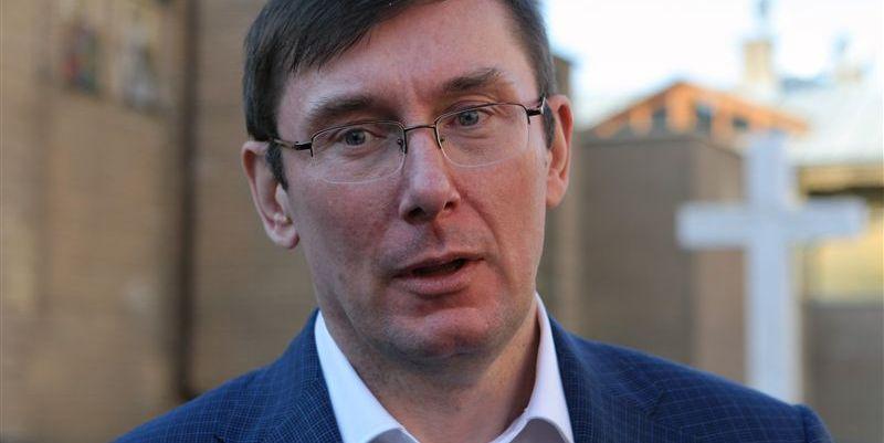 Луценко отреагировал наскандал вокруг сноса МАФов вКиеве