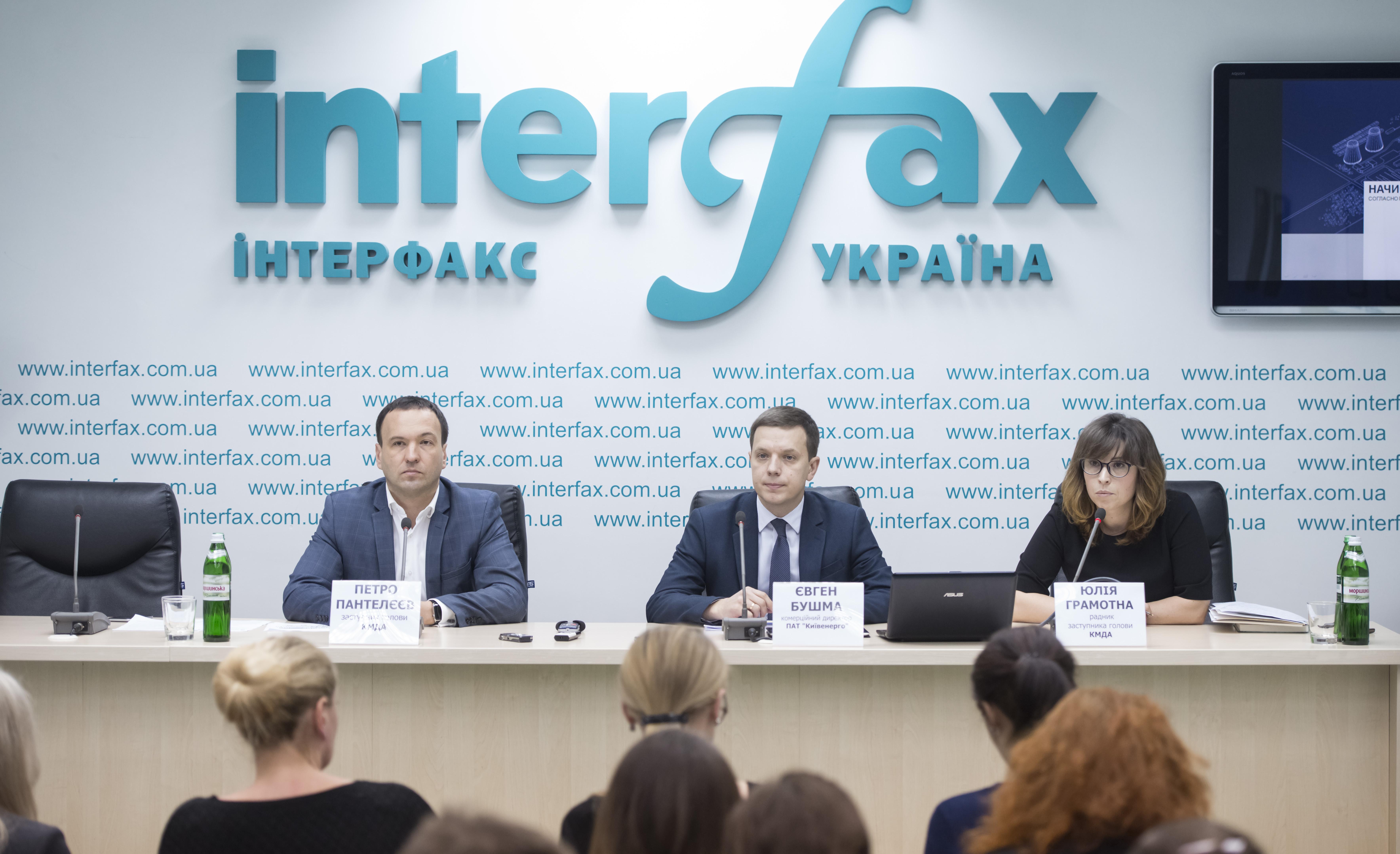 «Киевэнерго» пришлет ноябрьские платежки затепло сзадержкой