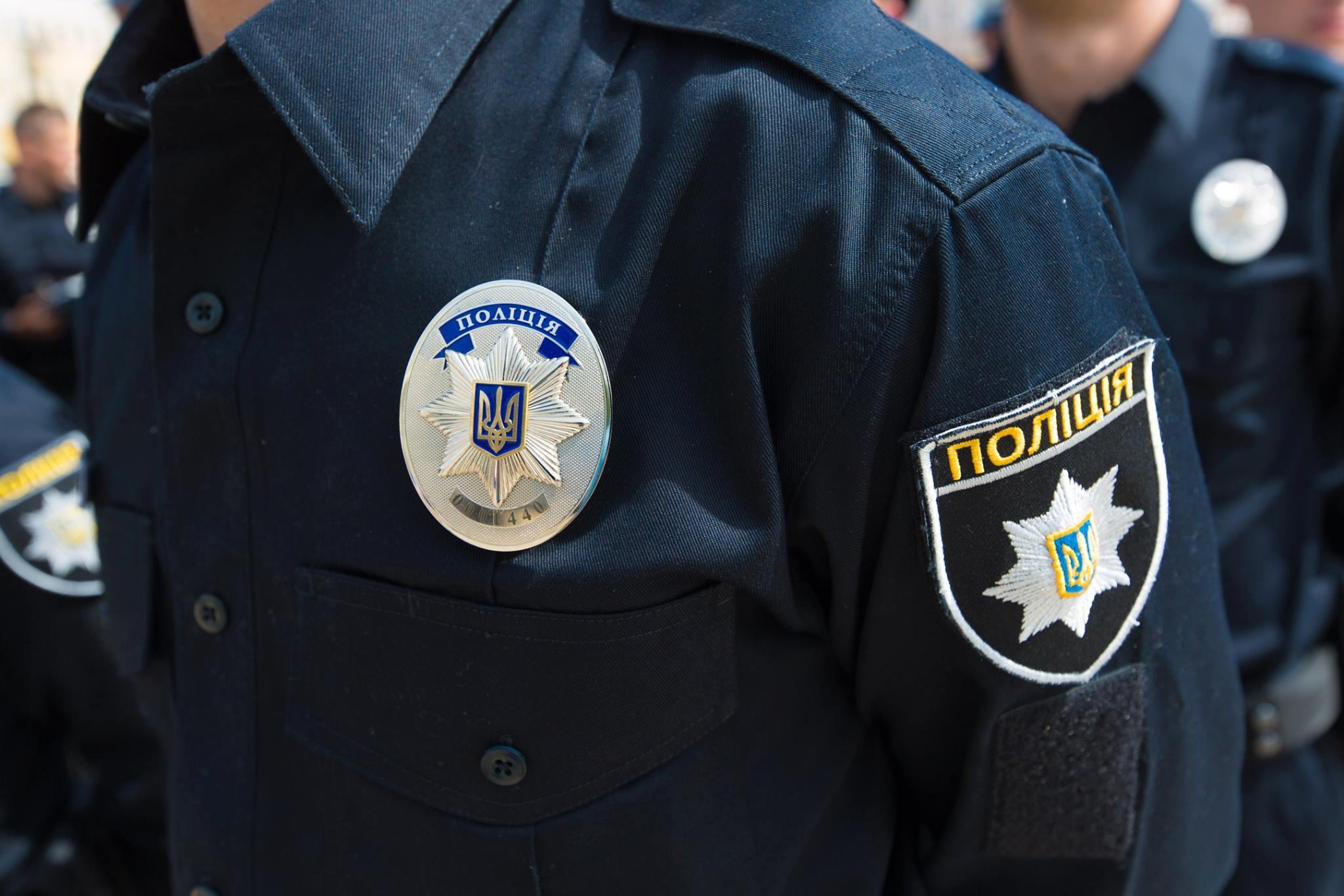 Центр столицы Украины 1400 полицейских возьмут воцепление на 4 дня