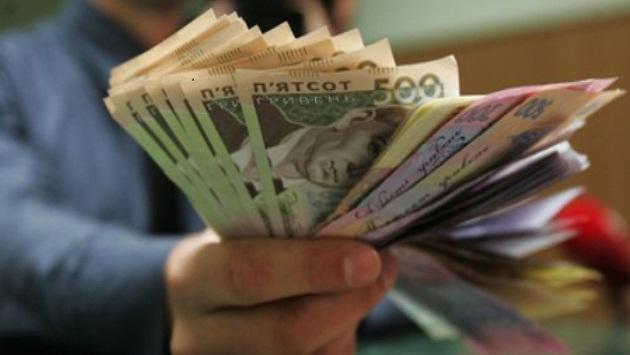 Нацбанк ограничил расчеты наличными до 50 000 грн