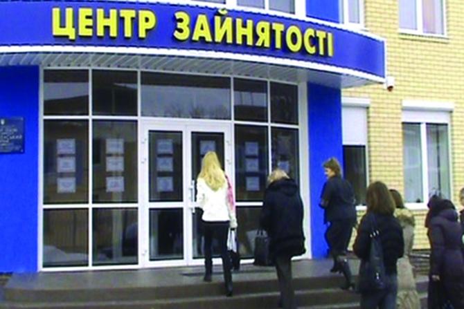 Водесском центре занятости заработала электронная очередь регистрации нигде неработающих