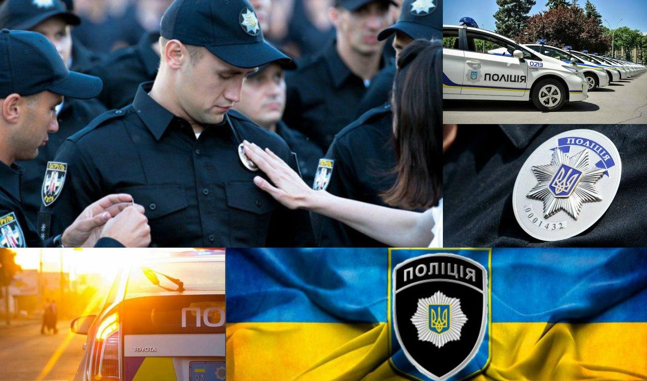 обязанности оперуполномоченного полиции украины