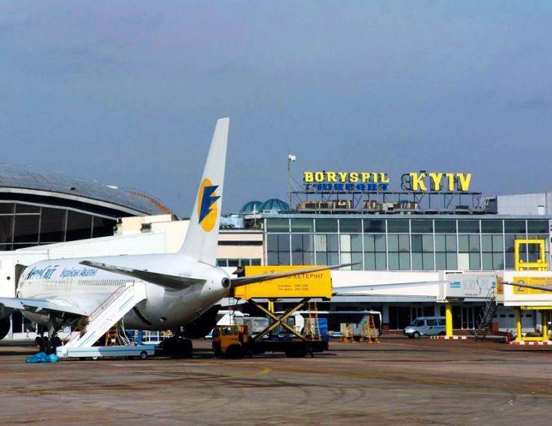 АМКУ оштрафовал «Борисполь» на12,7 млн грн