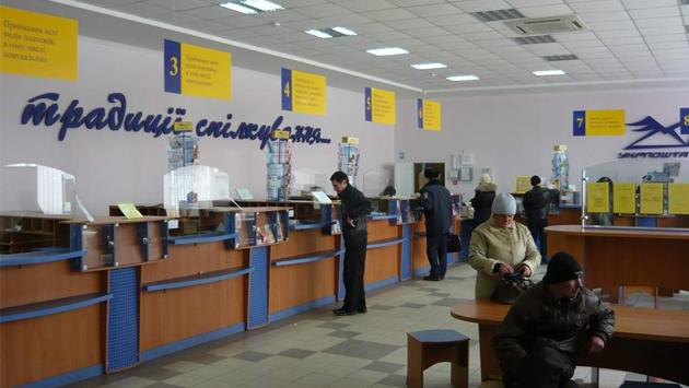«Укрпошта» перестала принимать коммунальные платежи насчета киевского ГИВЦ