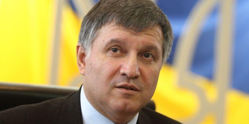 Аваков поведал оплане «повозвращению Крыма иДонбасса»