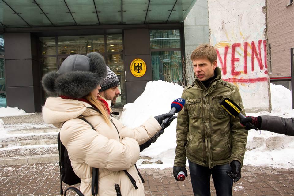 «Будет слепой ихромой»: размещено видео, где клиент обсуждает похищение Гончаренко
