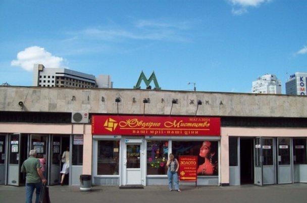 Из-за ремонта станции киевского метро «Левобережная» изменены маршруты автобусов №46 и №70