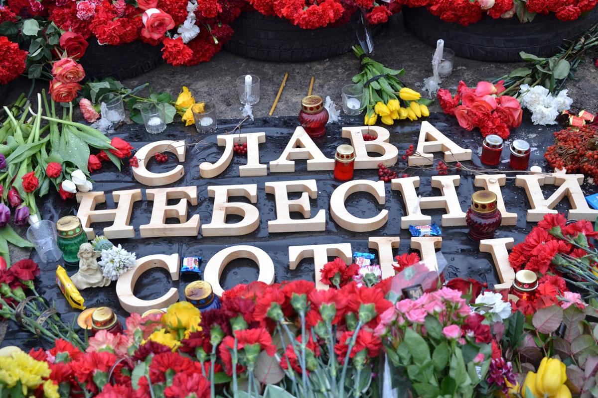 Праздник «Свидомых»: вКиеве начинаются шествия послучаю 3-й годовщины Майдана