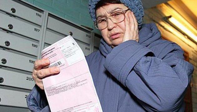 Практически 50 тысячам киевлян пересчитают «платежки» заотопление