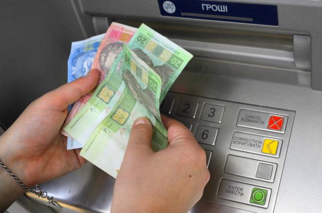 ПриватБанк одержал победу конкурс наразмещение банкоматов ввестибюлях метрополитена