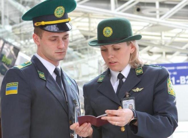 Картинки по запросу фото пограничный контроль аэропорт Борисполь