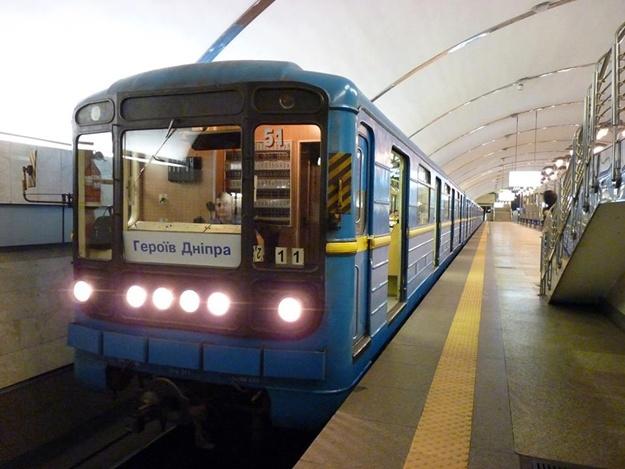 Милиция проверяет все станции киевского метро— Сообщение оминировании