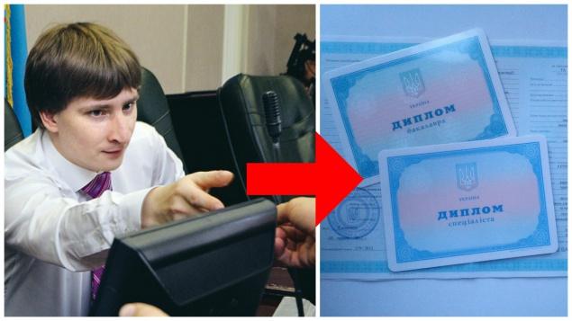 Главе аппарата КГГА Владимиру Бондаренко грозит два года тюрьмы за поддельный диплом