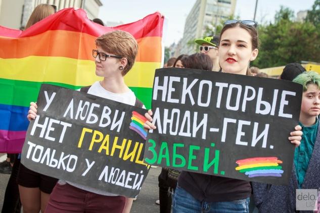 В милиции насчитали 2500 участников гей-парада вКиеве
