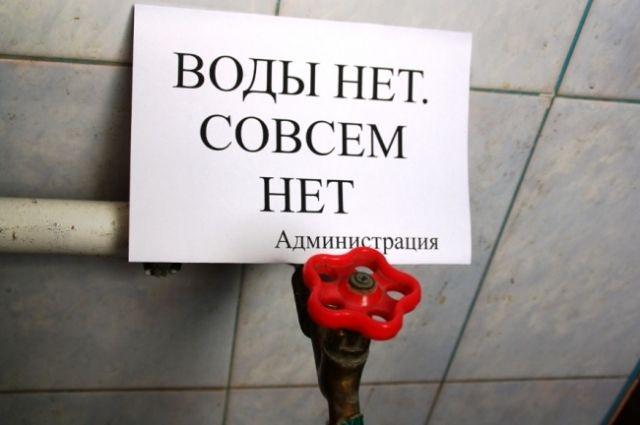 В 3-х районах украинской столицы прекратят подачу холодной воды