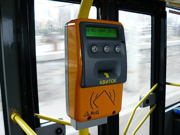 Когда вКиеве заработает электронный билет вобщественном транспорте