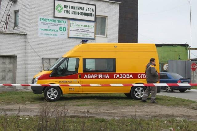 Вселе Новоселки из-за трагедии отключили 70 квартир,— «Киевгаз»