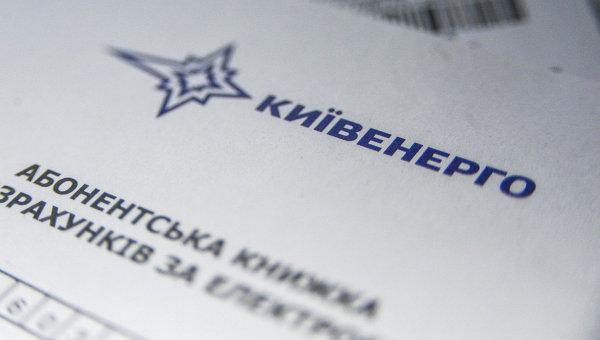 Затепло «Киевэнерго» задолжали 3,6 млрд грн