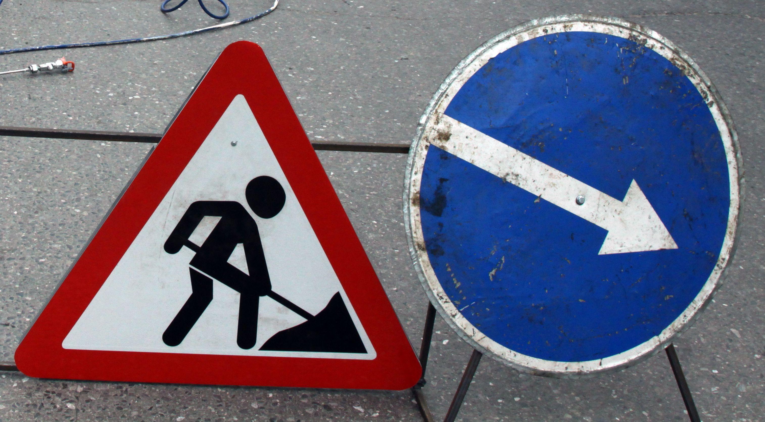 Михайловскую улицу вКиеве перекрывают для полноценного ремонта