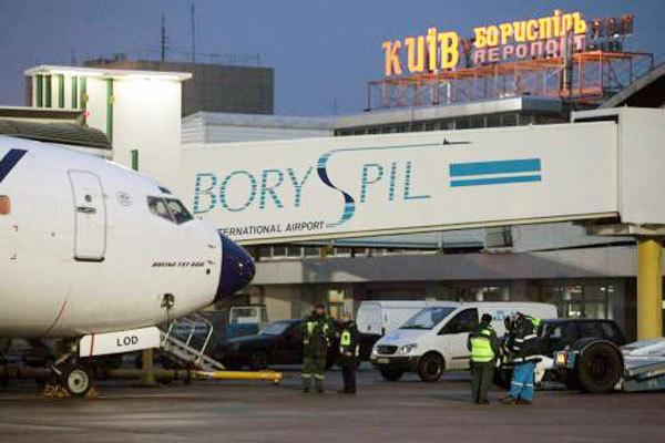 МАУ задолжала аэропорту Борисполь 80 млн грн