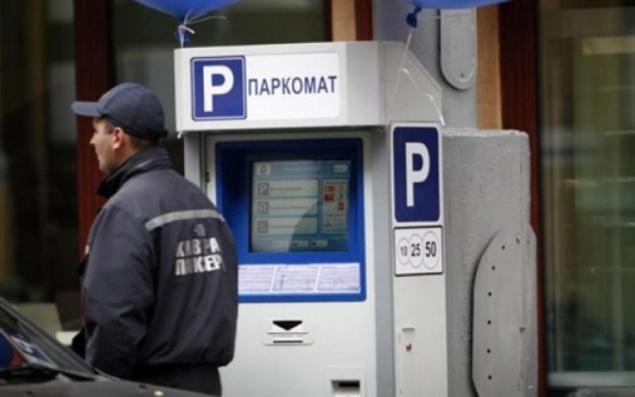 КГГА: заработок отоплаты парковки через мобильные приложения вырос на88%