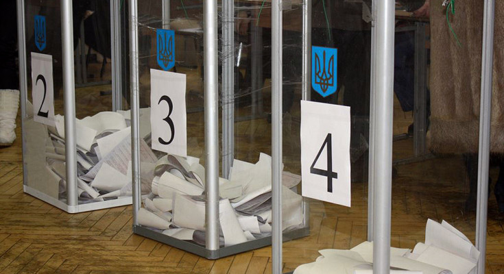 Когда пройдут ближайшие выборы вгосударстве Украина?