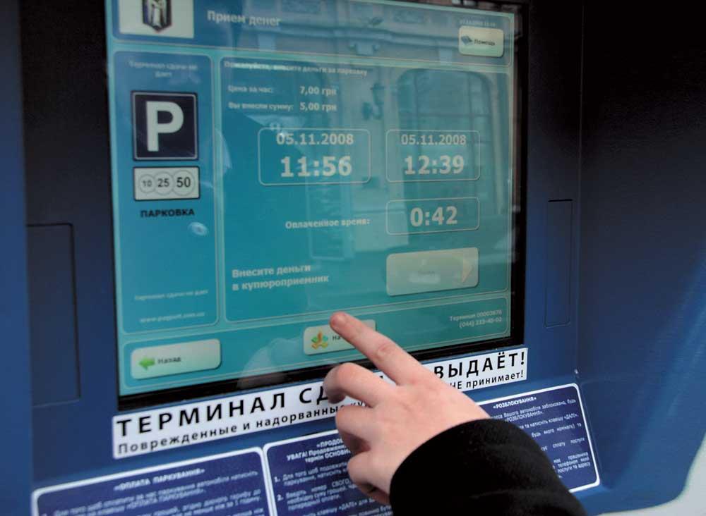ВКиеве необходимо установить неменее 700 паркоматов