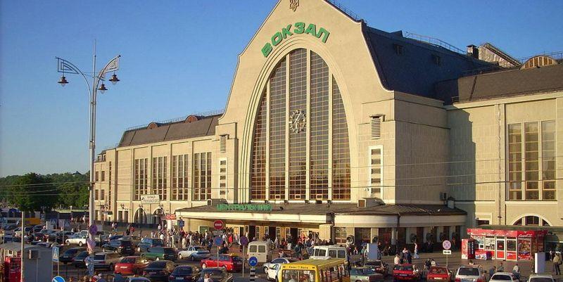 ВКиеве осудят молдаванина, который «заминировал» вокзал