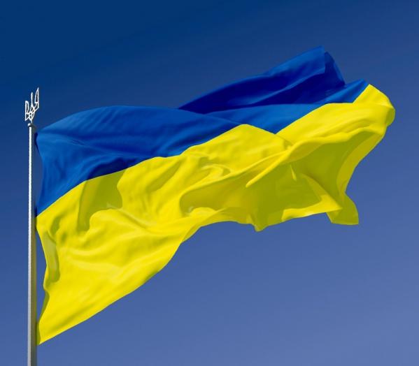 Завтра утром в Киеве торжественно поднимут национальный флаг (перечень мероприятий)