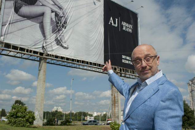 """Конкурс на должности руководителей КП """"Киевреклама"""" и Управления рекламы КГГА обещают провести до конца года"""