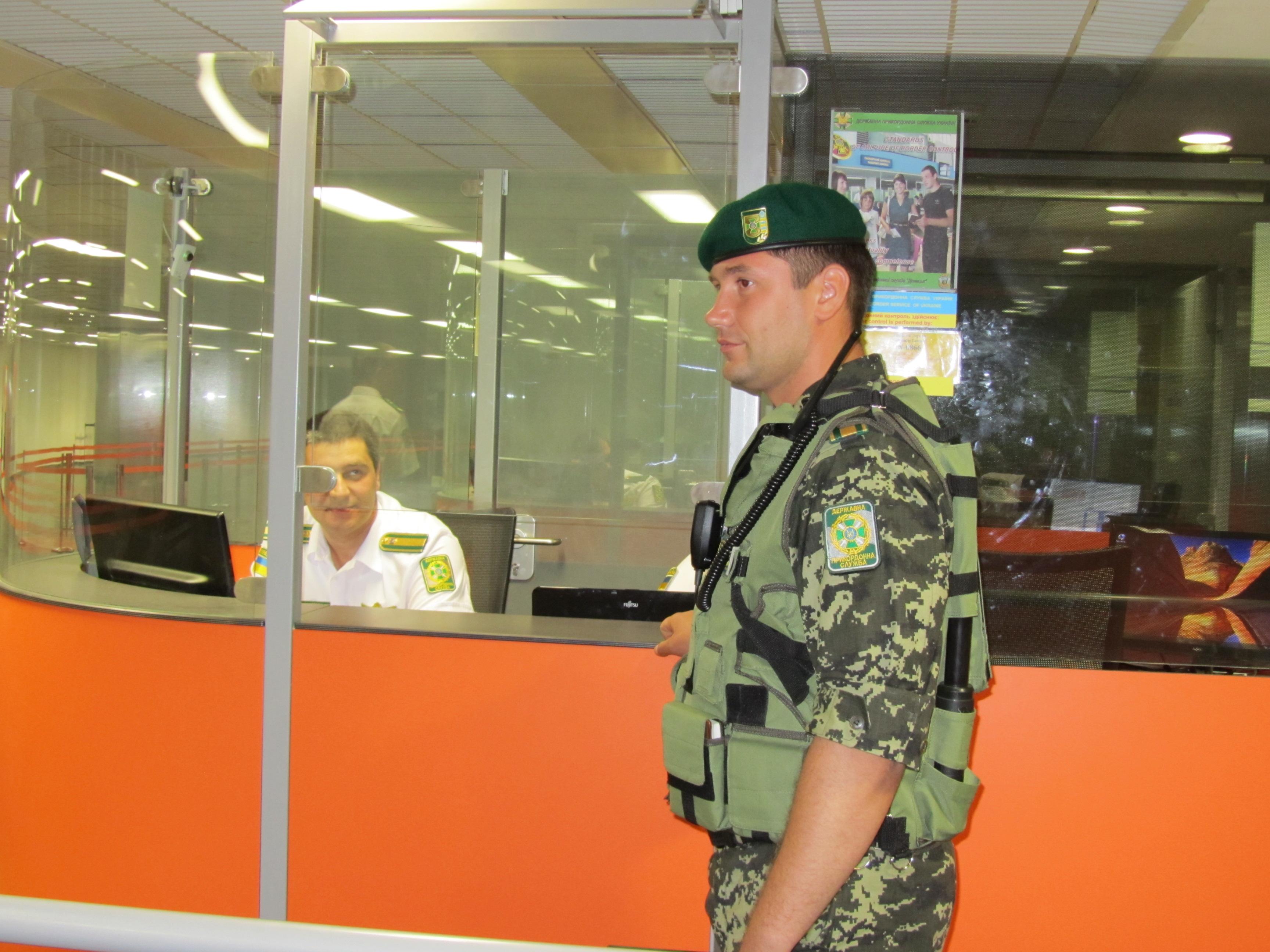 Россиянка пробовала провезти в государство Украину наркотики