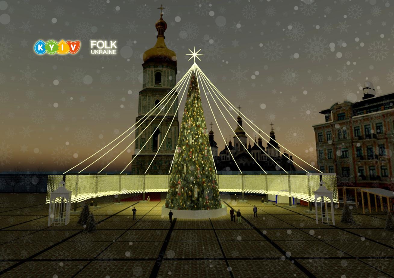 Новогоднюю елку вэтом году будет видно изкосмоса