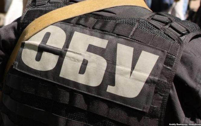 СБУ: ВКиеве пытались провести фейковую акцию якобы родственников участников АТО