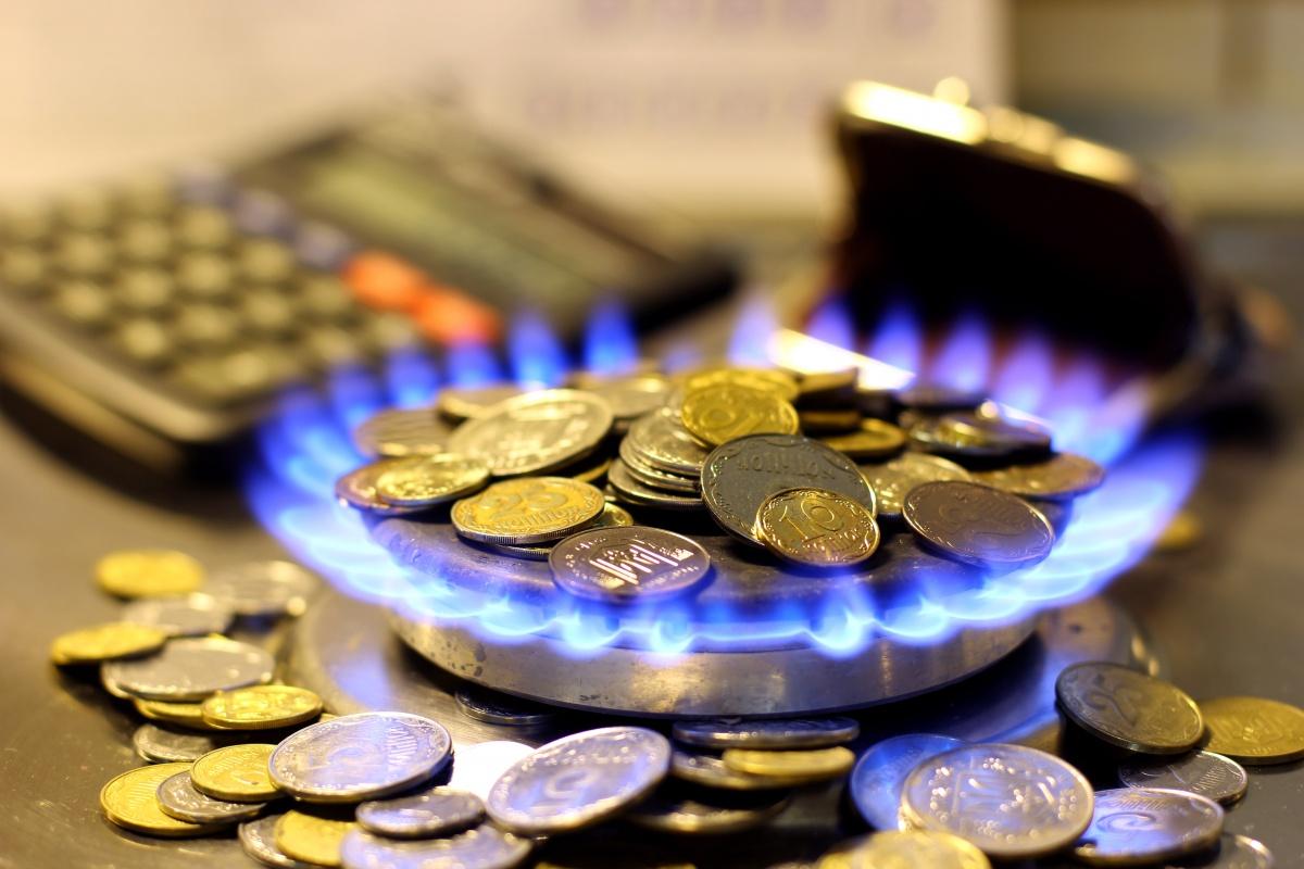 «Нафтогаз» желает новейшую цену нагаз для населения