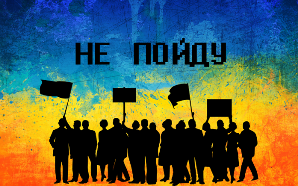 Украинцы не хотят выходить на акции протеста - социсследование