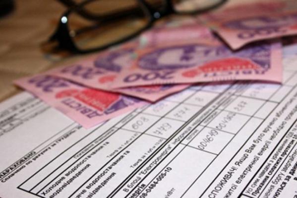 В сентябре киевля A5E не получат измененные платежки за услуги ЖКХ