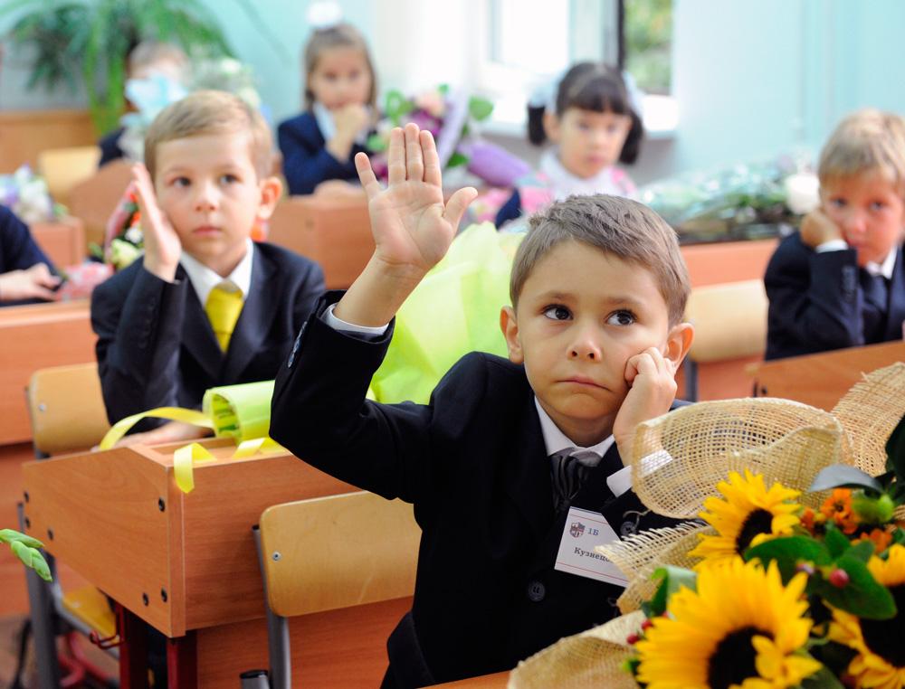 Школам воспрещено  собирать деньги сродителей. Куда звонить сжалобами