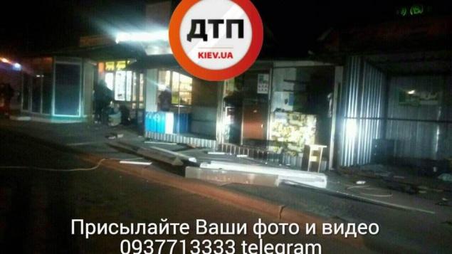 В нескольких районах Киева потихоньку сносят МАФы (фото)