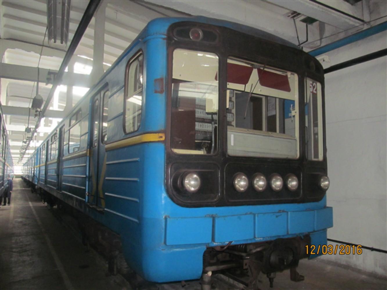 Киевский метрополитен устроил акцию распродажи подержанных вагонов