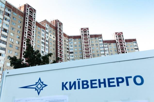 В «Киевэнерго» назвали сумму долга киевлян заэлектроэнергию
