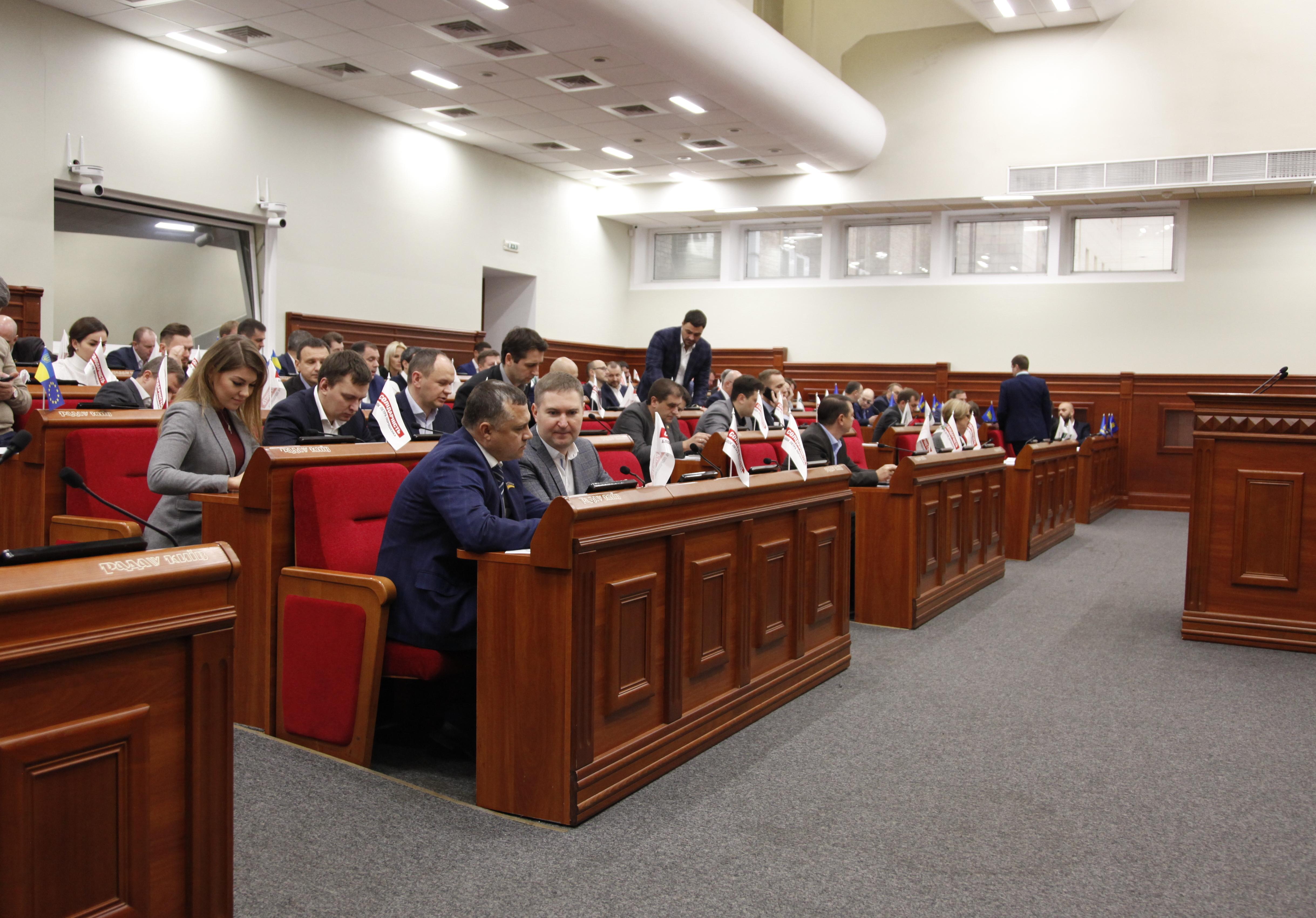 Киевсовет попросил Раду иНБУ запустить национальную криптовалюту