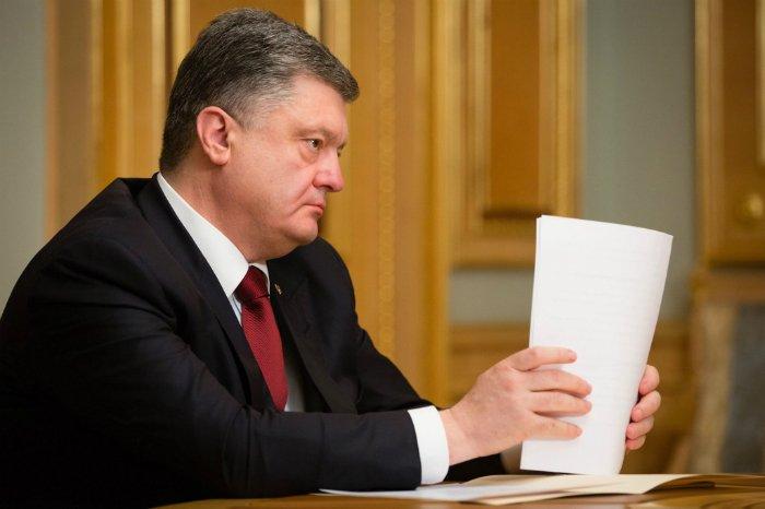 Порошенко подписал закон оединоличном назначении губернаторов