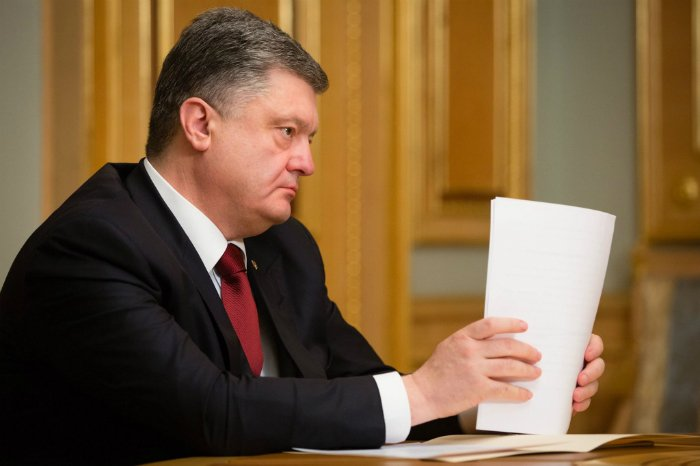 Президент подписал закон огубернаторах
