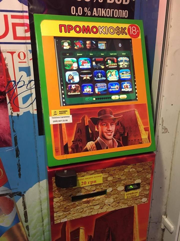 бит2бит игровые автоматы