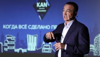 KAN Development признана лучшей компанией года по версии EEA Real Estate Forum & Project Awards