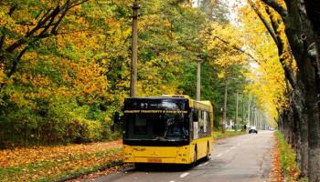 Сегодня маршруты автобуса и троллейбуса в Киеве будут изменены (схема)