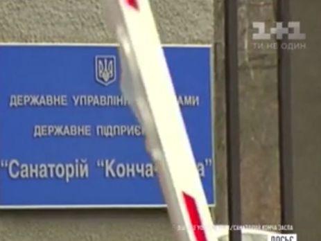 Обыски уХомутынника: народный депутат  опроверг информацию