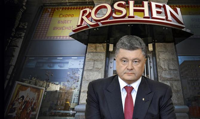 «Рошен» желает купить землю вБорисполе, накоторой строит фабрику