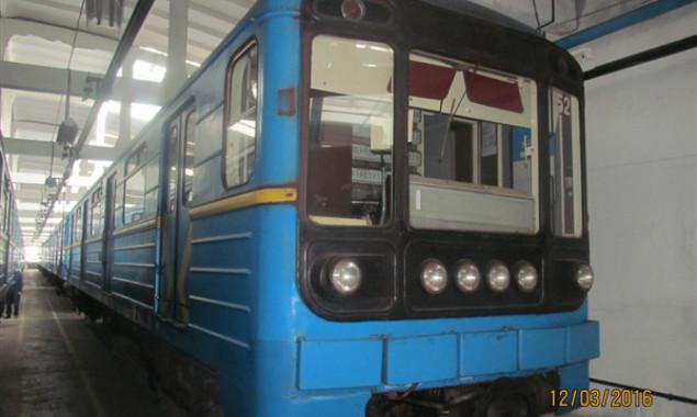 Киевский метрополитен «толкнул» два вагона за546 тыс.